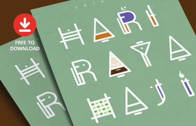 Free Hari Raya Haji Greeting Card Design