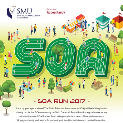 smu school of accountancy run 2017 campaign poster edm design