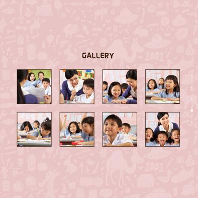imagine kindergarten website gallery