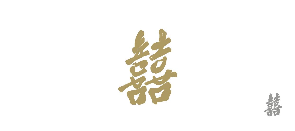 wedding logo design shuang xi