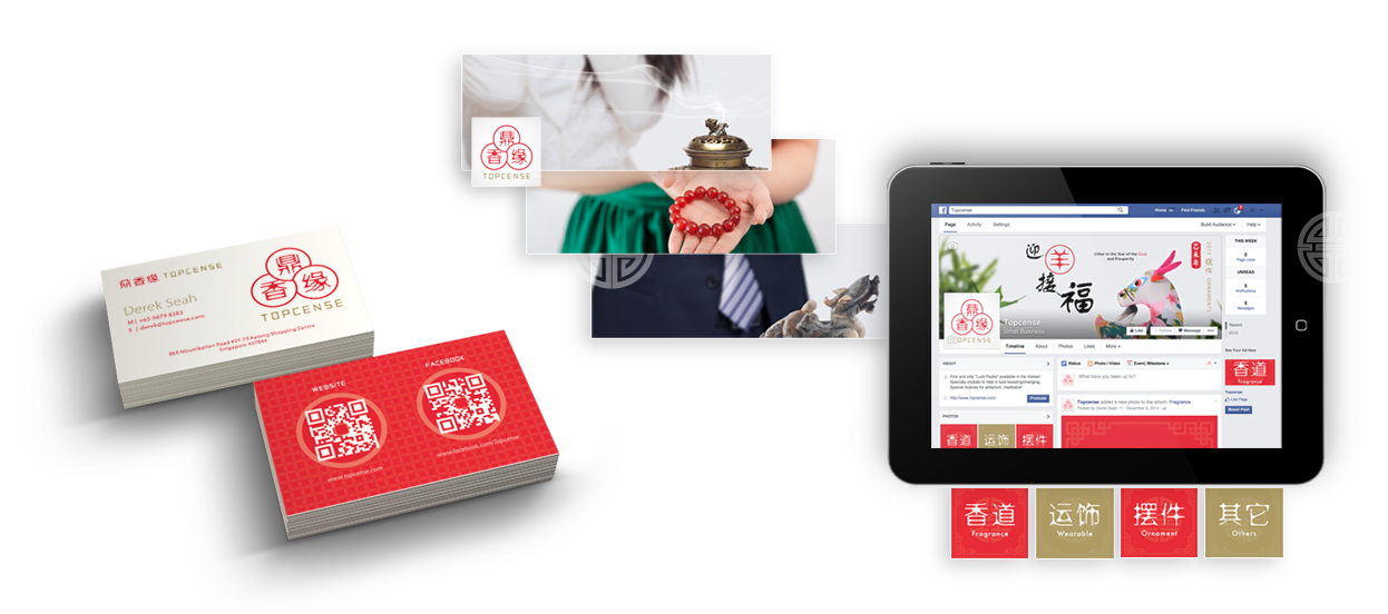facebook page business card design topcense