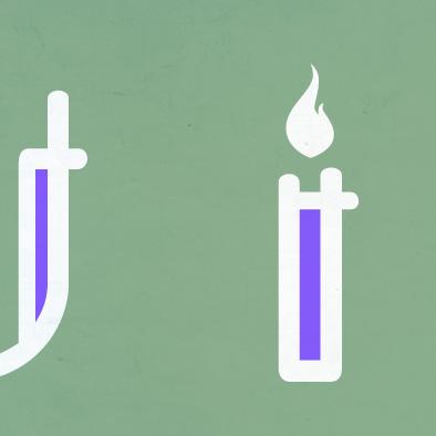 hari raya haji greeting card candle