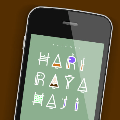 hari raya haji greeting card phone