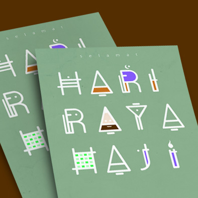 hari raya haji greeting card print