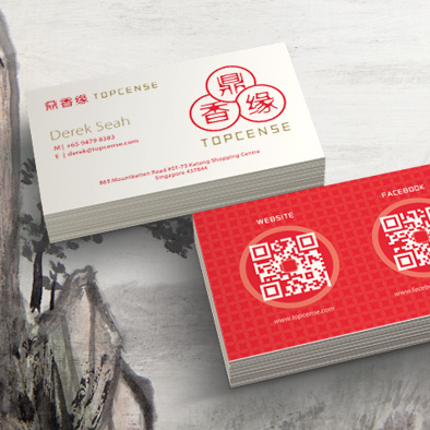 topcense brand identity business card