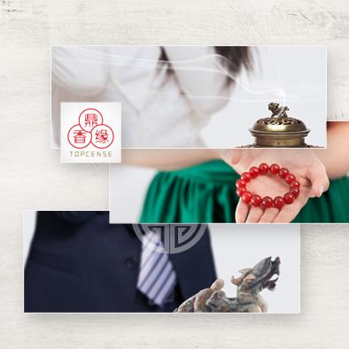 topcense brand identity cover picture alternatives