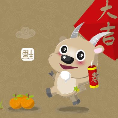 chinese new year red packet design goat mandarin orange firecracker