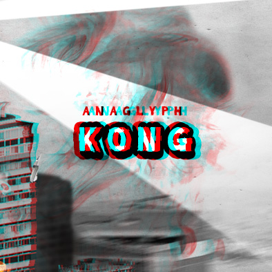 king kong character design anaglyph 3d title