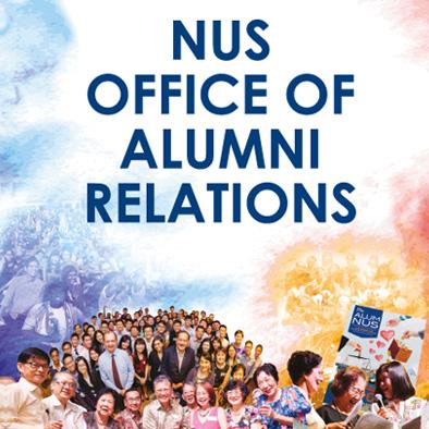 nus office of alumni relations notebook cover