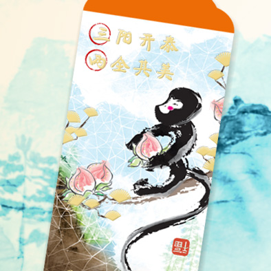 chinese new year customised red packet design year monkey peach front
