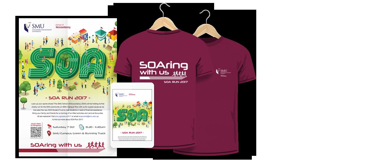 smu school of accountancy run 2017 campaign poster edm t-shirt design