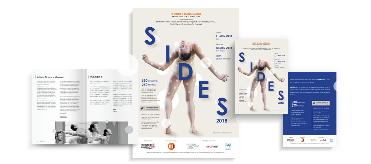 sides 2018 poster flyer programme booklet design